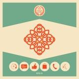 Traditionell geometrisk orientalisk arabisk modell - logo ditt designelement Arkivbild
