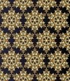 Traditionell indisk stil, dekorativa blom- beståndsdelar Vektorillustration av den sömlösa modellen för guld- mehndi stock illustrationer