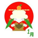 Traditionell japansk garnering för nytt år, prydnad, ` för `-kagamimochi, Januari royaltyfri illustrationer