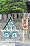 Traditionell japansk utomhus- skulptur Royaltyfri Foto