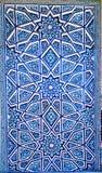 Traditionell keramisk uzbekprydnad Royaltyfri Bild
