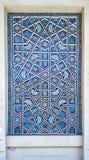 Traditionell keramisk uzbekprydnad Arkivbilder