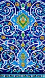 Traditionell keramisk uzbekprydnad Arkivfoton