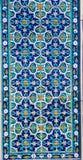 Traditionell keramisk uzbekprydnad Arkivfoto