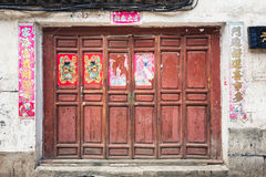 Traditionell Kina bostads- dörr Arkivbild