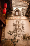 Traditionell kines Bai Architecture Style royaltyfri foto