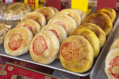 Traditionell kinesisk cake Arkivbilder
