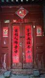 traditionell kinesisk dörr Royaltyfria Bilder