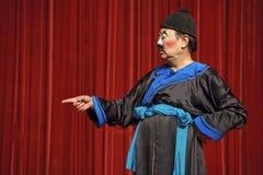 traditionell kinesisk far för skådespelare Royaltyfri Foto