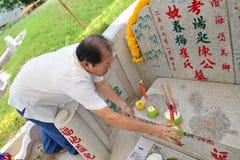 Traditionell kinesisk kyrkogård Royaltyfri Foto