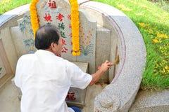 Traditionell kinesisk kyrkogård Arkivbilder