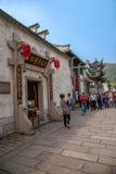 Traditionell kinesisk medicin Hall Jiangsu Huishan för forntida stad Arkivbilder