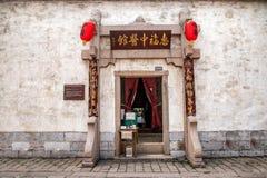Traditionell kinesisk medicin Hall Jiangsu Huishan för forntida stad Royaltyfri Foto