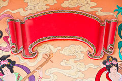 Traditionell kinesisk stilstöpningskonst Arkivfoto