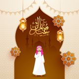 Traditionell lycklig muslimsk man på brun bakgrund Garnering av den upplysta lyktan och bunting för affisch royaltyfri illustrationer