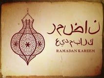 Traditionell lykta med arabisk kalligrafi som Arkivbilder