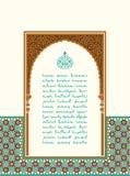 Traditionell Marocko mall med den blom- prydnaden stock illustrationer