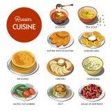 Traditionell matdisk för rysk kokkonst royaltyfri illustrationer