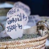 Traditionell matmarknad i Zanzibar, Afrika Arkivbilder