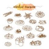 Traditionell matuppsättning för arabisk kokkonst royaltyfri illustrationer