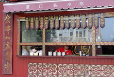Traditionell mellanmålstång i den amoy staden, porslin arkivbild