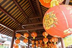 Traditionell röd kinesisk boll Royaltyfri Foto
