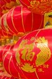 Traditionell röd kinesisk lykta i XI ', Kina ord 'Fu 'på lyktahjälpmedellyckan royaltyfria bilder