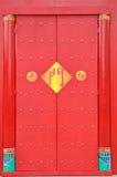 traditionell röd stil för kinesisk dörr Arkivbilder