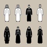 Traditionell uppsättning för muslimfolksymbol Arkivfoto