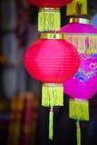 Traditionella färggarneringar i mitt--höst festival av Asien Fotografering för Bildbyråer
