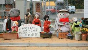 Traditionella japanska dockor Royaltyfri Fotografi