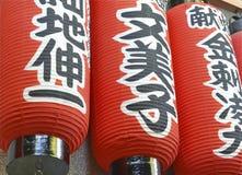 Traditionella japanska lyktor Royaltyfri Fotografi
