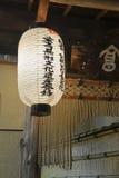 Traditionella japanska lyktor Fotografering för Bildbyråer