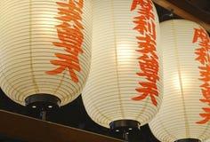 Traditionella japanska lyktor Arkivbild