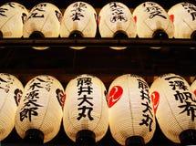 Traditionella japanska lyktor arkivbilder