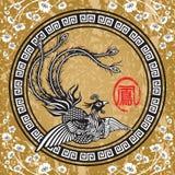traditionella kinesiska phoenix Arkivfoto