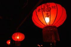 Traditionella röda kinesiska lampor Fotografering för Bildbyråer