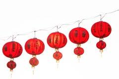 Traditionella röda kinesiska lyktor på vit bakgrund Royaltyfri Bild