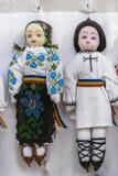 Traditionella rumänska dockor Fotografering för Bildbyråer
