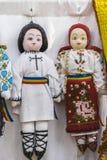 Traditionella rumänska dockor Arkivfoton