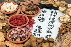 Traditionelle alte chinesische Medizin Stockfoto
