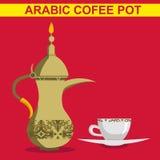 Traditionelle arabische Kaffeetasseikone in der Karikaturart lokalisiert auf weißer Hintergrundvektorillustration Stockfotos