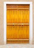 Traditionelle arabische Tür Lizenzfreie Stockbilder