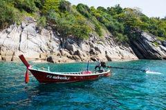 Traditionelle Boote auf dem Ufer der Insel von Inseln, Andama Lizenzfreies Stockfoto
