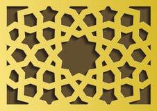 Traditionelle geometrische dekorative Mustergoldostart Arabischer Musterhintergrund Islamischer Verzierungsvektor Stockfoto