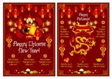 Traditionelle Grüße des Vektors des Chinesischen Neujahrsfests stock abbildung
