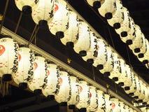 Traditionelle japanische Laterne in Kyoto lizenzfreies stockbild