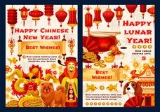 Traditionelle Karten des glücklichen Vektors des Chinesischen Neujahrsfests Stockfotos