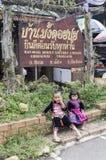 Traditionelle oben genannte meteres 1658 Kostüme Doi Pui sehen ist gerade ein Teil von Doi Suthep-Pui National Park stockfoto
