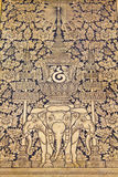 Traditionelle siamesische Artanstrichkunst Stockbild